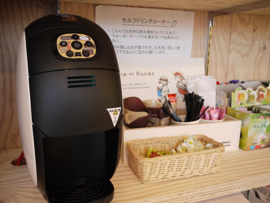 self cafe