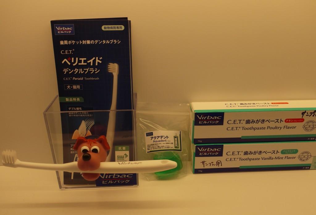 dental care goods